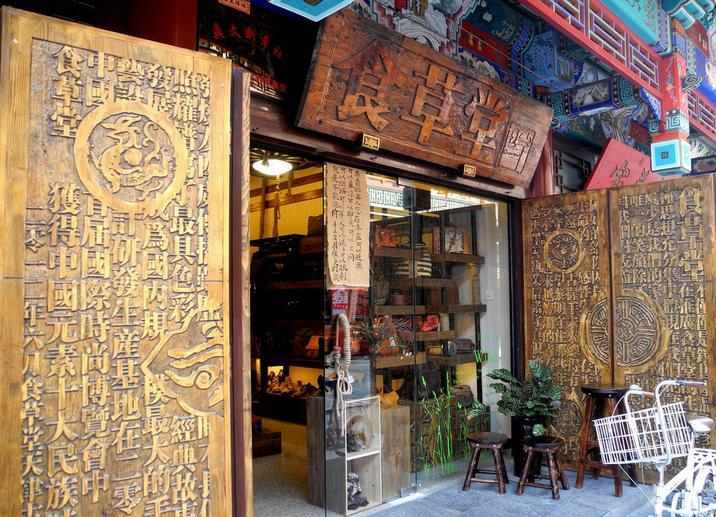 我国古代的店铺招牌